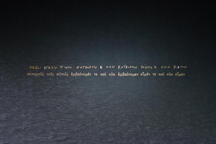 Eterocronia: ipotesi di un ricordo, 2015. Dettaglio light box, trittico, 55 x 37 cm ciascuno.